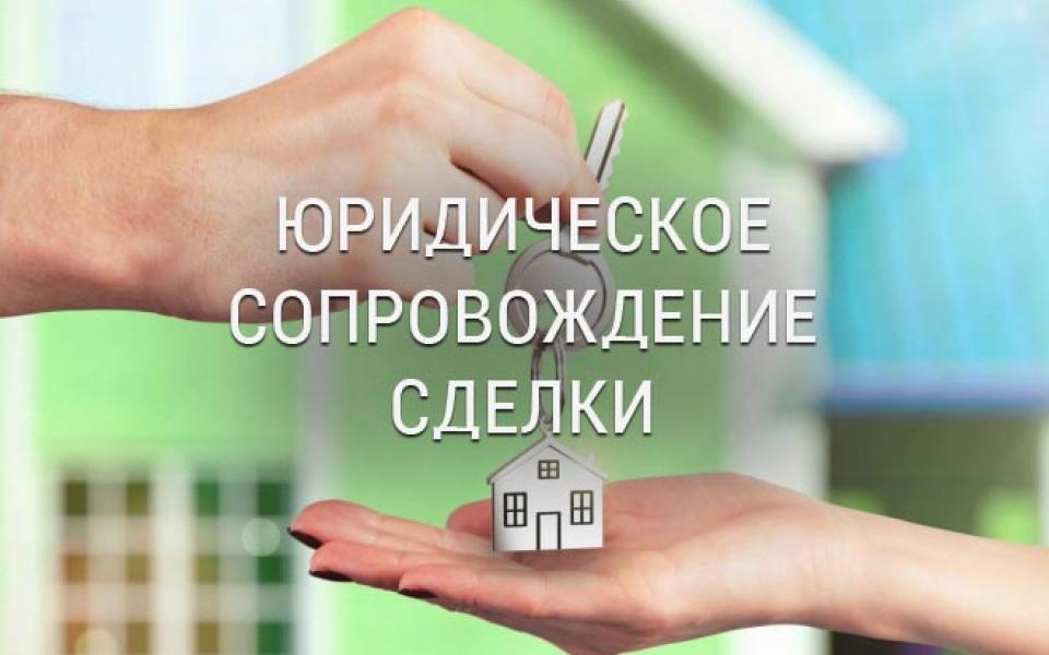 Пакет документов для получения кредита Тимирязевская исправить кредитную историю Можайский переулок